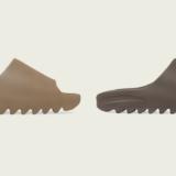 adidas-yeezy-slide-core-soot