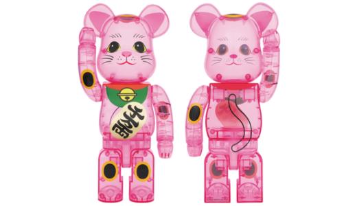【8月29日発売開始】BE@RBRICK ベアブリック 招き猫 桃色透明 400%