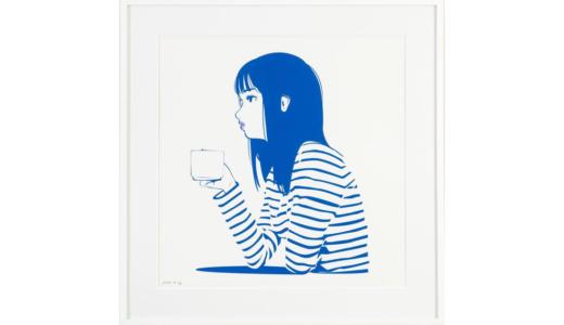 【8月24日抽選開始】DADA BLUE SILK SCREEN ダダ ブルー シルク スクリーン