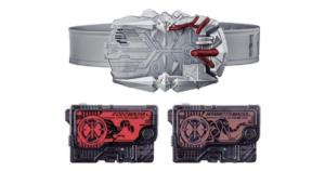 kamenrider-zeroone-henshin-belt-dxzetsumerider