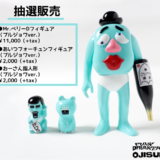mr-berry-d-figure-aitsufotunefigure-osanhubiningyo