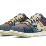 nike-dunk-low-sp-lemon-wash