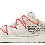 off-white-x-nike-dunk-low-white