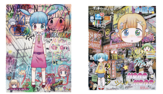 【8月2日発売開始】Tonari no Zingaro Mr. 新作版画(直筆サイン入り)