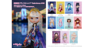 yokohama-sogou-limited-blyth-shop-junie-moon