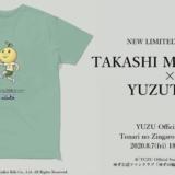yuzu-x-murakamitakashi-takashi-murakami-x-yuzutaro-t-shirt