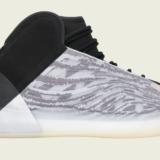 adidas-yeezy-quantum-yzy-qntm