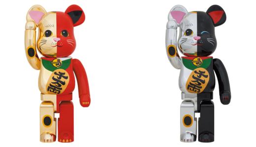 【9月18日発売開始】BE@RBRICK ベアブリック 招き猫 金×赤 / 銀×黒  100% & 400% / 1000%