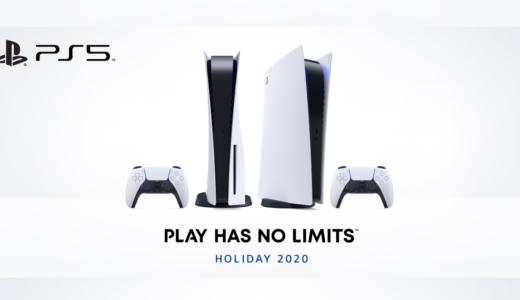 【9月18日予約開始】PlayStation®5 プレイステーション ファイブ