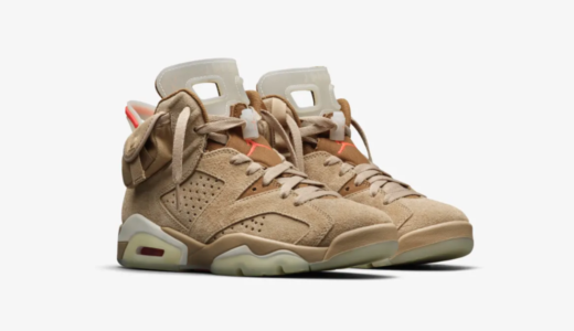 【4月30日発売開始】TRAVIS SCOTT X NIKE AIR JORDAN 6