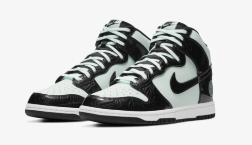 【3月9日発売開始】NIKE DUNK HIGH ALL-STAR