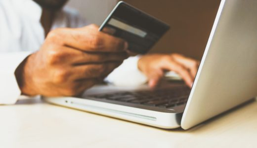 せどりで使うべきクレジットカードはどれ? | 仕入れでお得に儲けるコツを解説