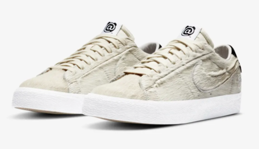 【12月26日発売開始】MEDICOM TOY X NIKE SB BLAZER LOW