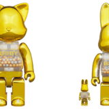 my-first-nyabrick-baby-100-400-gold-ver-my-first-rabbrick-baby-100-400-gold-ver