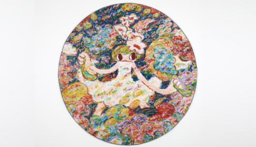 【12月27日抽選開始】魔法の手 ロッカクアヤコ作品展開催記念