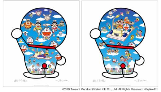 【12月25日発売開始】Tonari no Zingaro 村上隆 ドラえもんコラボエディションサイン入りポスター作品2種