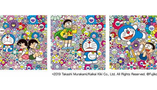【12月28日発売開始】Tonari no Zingaro 新作ドラえもんコラボエディションサイン入りポスター3種
