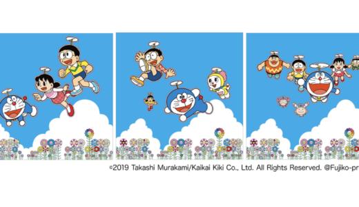 【12月21日発売開始】Tonari no Zingaro店頭 村上隆 ドラえもんコラボエディションサイン入りポスター作品3種