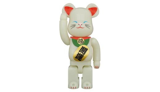 【1月23日発売開始】BE@RBRICK ベアブリック 招き猫 蓄光 弐 100%/400%