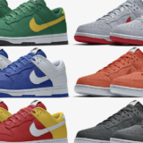 nike-dunk-low-365-by-you