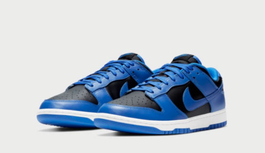 【2月12日発売開始】NIKE DUNK LOW RETRO