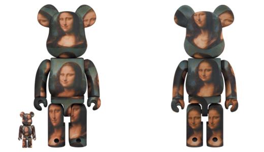 【2月24日発売開始】BE@RBRICK LEONARD DE VINCI Mona Lisa 100% & 400% / 1000% ベアブリック レオナルド・ダ・ヴィンチ モナ・リザ