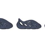 adidas-yeezy-foam-runner-mineral-blue