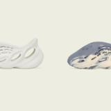 adidas-yzy-foam-runner-sand-mx-moon-gray
