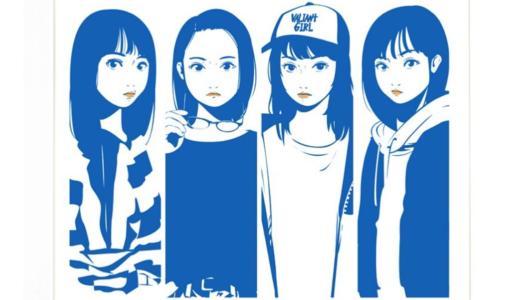 【3月21日抽選締切】Backside works. アートフェア東京2021 シルクスクリーン作品