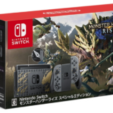 nintendo-switch-monsterhunter-rise-special-edition