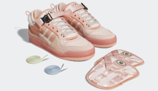 【4月4日発売開始】BAD BUNNY X ADIDAS FORUM LOW