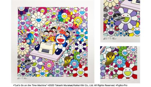 【4月13日発売開始】村上隆 x ドラえもん 新作コラボ エディションサイン入り版画作品