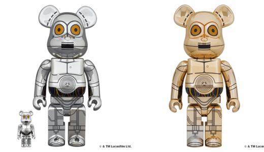 【5月15日発売開始】BE@RBRICK TC-14(TM) 100% & 400% / BE@RBRICK C-3PO(TM) 1000%