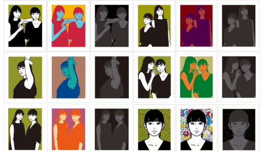 【6月1日/6月4日発売開始】Hidari Zingaro KYNE 展示販売会