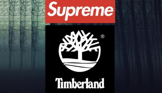 【5月15日発売開始】SUPREME 2021SS WEEK12 TIMBERLAND COLLABORATION シュプリーム 2021春夏 ウィーク12 ティンバーランド コラボレーション