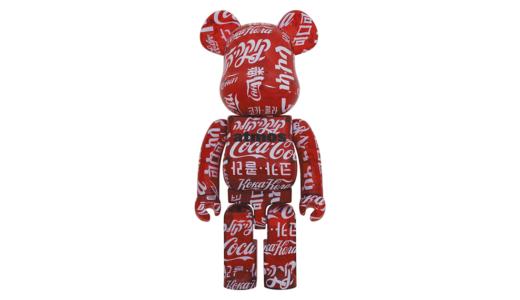 【6月26日発売開始】BE@RBRICK atmos × Coca-Cola CLEAR RED 1000% ベアブリック アトモス コカ・コーラ クリア レッド