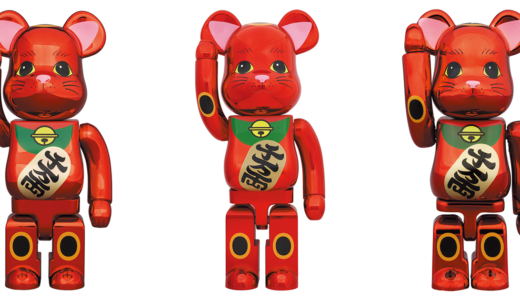 【6月2日発売開始】BE@RBRICK ベアブリック 招き猫 梅金メッキ 100% / 400% / 1000%