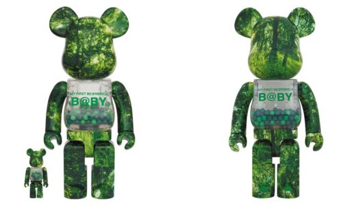 【6月19日/7月17日/7月31日発売開始】MY FIRST BE@RBRICK B@BY FOREST GREEN Ver. 100% & 400% / 1000% マイ ファースト ベアブリック ベイビー フォレスト グリーン バージョン