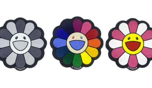 【6月18日発売開始】Tonari no Zingaro 村上隆 お花フロアマット3種