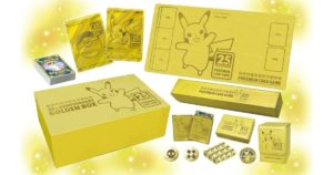 pokemoncard-25th-anniversary-golden-box