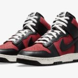 undercover-x-nike-dunk-high-1985-gym-red