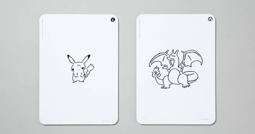 yu-nagaba-x-pokemoncardgame