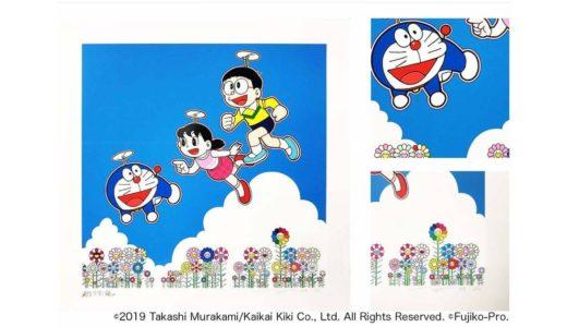 【7月31日発売開始】Zingaro 村上隆×ドラえもんエディションサイン入り版画「どこまでも行けるような!そんな青空!」