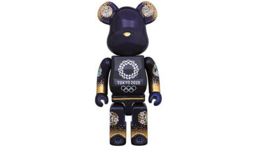 【8月28日発売開始】有田焼 ベアブリック 400% 2(東京 2020 オリンピックエンブレム)