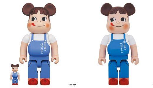 【8月28日発売開始】BE@RBRICK ペコちゃん The overalls girl 100% & 400% / 1000%