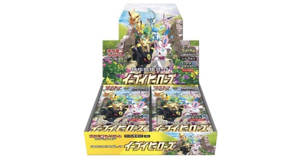 pokemoncardgame-evei