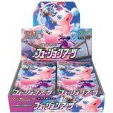pokemoncardgame-shinystarv-fusionarts