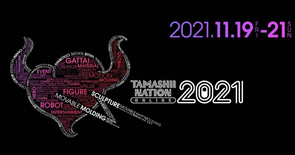 tamashii-nation-2021