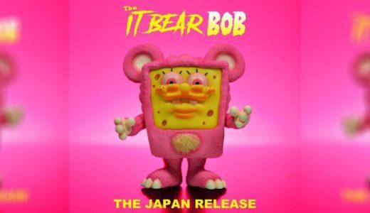 "【8月26日抽選締切】UNBOX X MILKBOYTOYS ""THE IT BEAR BOB"" – PINK EDITION –"