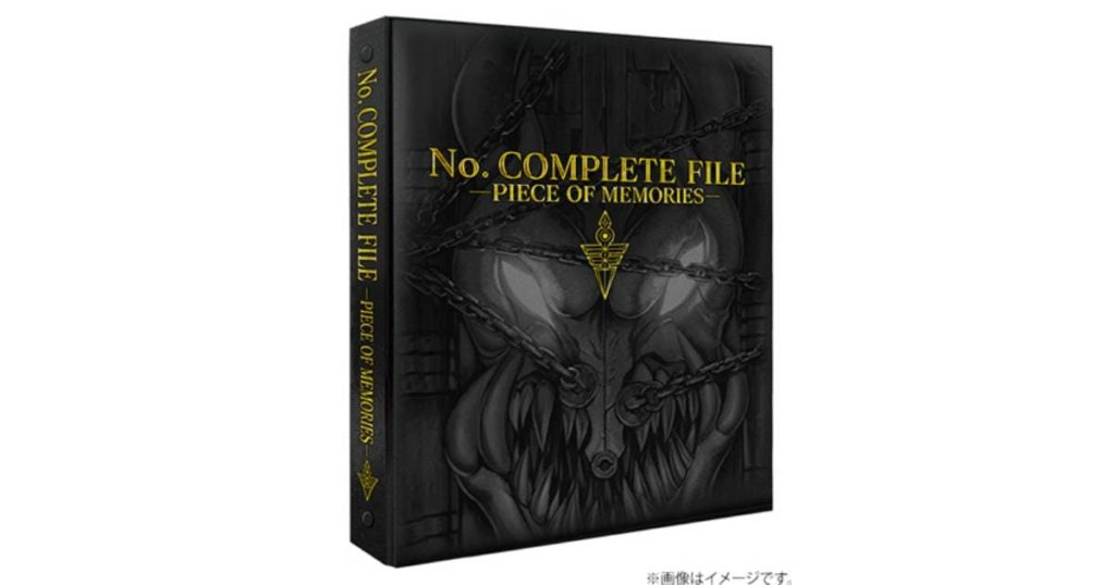 yugiohocg-duelmonsters-no-compkete-file-piece-of-memories